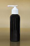 100ml Black Boston PET Bottle with White Fine Ribbed Pump 24/410